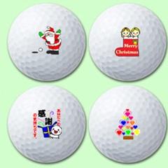 クリスマスにプレゼントするゴルフグッズ